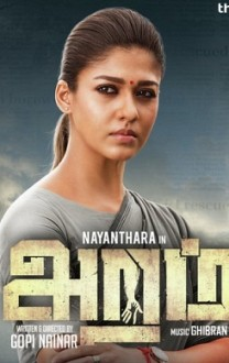 Aramm Music Review