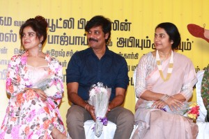 Abhiyum Anuvum Press Meet