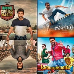 Pokkiri to TSK, The Pongal favourites are here!