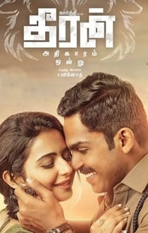 Theeran Adhigaram Ondru Music Review