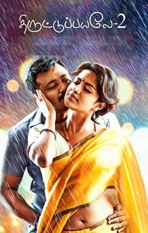 Thiruttuppayale 2 Movie Review