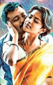 Thiruttuppayale 2 Music Review