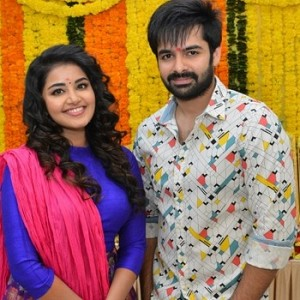 Hello Guru Prema Kosame Movie Launch