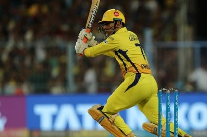 MS Dhoni goes past Chris Gayle