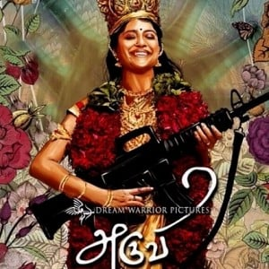 Overwhelming reviews gives Aruvi the much needed push!