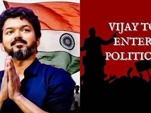 News flash: Vijay's Makkal Iyakkam registered as a political party, but....! - Latest details!
