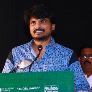 Kuthoosi Audio Launch