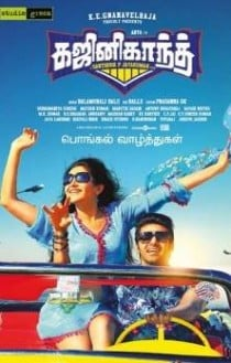 Ghajinikanth Music Review
