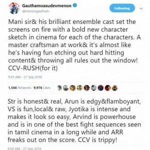 Celebrities review of Mani Ratnam's Chekka Chivantha Vaanam