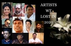 Looking back at 2020: Remembering the celebrities we lost this year! - Part 1