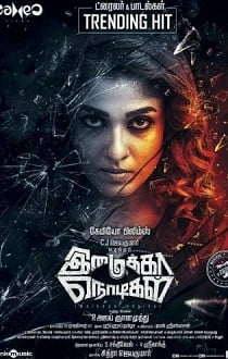 Imaikka Nodigal Music Review